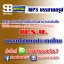 P041 - พรบ.การรถไฟแห่งประเทศไทย thumbnail 1