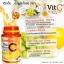 Aura Bio Vitamin C 1,000 mg ออร่า ออร่าไบโอวิตามินซี ราคาถูก ส่ง thumbnail 7