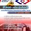 เตรียมสอบ วิศวกรไฟฟ้ากำลัง ระดับ4 รฟม. การรถไฟฟ้าขนส่งมวลชนแห่งประเทศไทย thumbnail 1