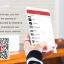 Xiaomi Smart Network Speaker - ลำโพงอัจฉริยะ thumbnail 10