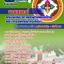 แนวข้อสอบ นายแพทย์ กรมพัฒนาการแพทย์แผนไทยและการแพทย์ทางเลือก thumbnail 1