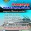 แนวข้อสอบช่างสรรพาวุธ กรมสรรพาวุทธทหารอากาศ thumbnail 1