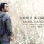 Xiaomi Business Multi-functional 26L Backpack - กระเป๋าเป้สะพายหลังรุ่นบิสสิเนส สีดำ thumbnail 5