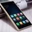 เคส Xiaomi Redmi 4 Nilkin Super Frosted Shield (ฟรี ฟิล์มกันรอยใส) thumbnail 17