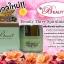 บิวตี้ทรี สไปรูลินาครีม Beauty3 Spirulina cream สาหร่าย 5g. ราคาถูก ส่งทั่วไทย thumbnail 2
