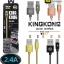 สายชาร์จ WK KingKong WDC-013 Micro USB