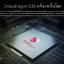 Xiaomi Redmi Note 5 Ram 4GB / Rom 64GB (ประกันศูนย์ไทย 1 ปี) thumbnail 8