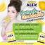 ALEX อเล็กซ์ อาหารเสริมผิวขาวใส รสเลมอน 5ซอง ราคาส่ง ถูกๆ thumbnail 3