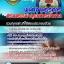 แนวข้อสอบพนักงานธุรการ กรมสรรพาวุธทหารอากาศ thumbnail 1