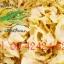 ทุเรียนทอด_L (1 กก.) ทอด ชุดใหม่ อบ2 รอบหลังทอด +มีของพร้อมส่ง (หมอนทอง เกรด Premium !!!) thumbnail 1