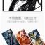 Xiaomi QiCycle Mudguard + Kickstand - ชุดขาตั้ง+บังโคลนจักรยานพับไฟฟ้า Qicycle thumbnail 5