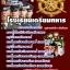 หนังสือ+VCD โรงเรียนเตรียมทหาร thumbnail 1