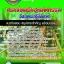 แนวข้อสอบวิศวกรปฏิบัติการ กรมส่งเสริมอุตสาหกรรม thumbnail 1