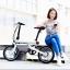 จักรยานพับไฟฟ้า QiCycle - สีขาว (พร้อมส่ง) thumbnail 13