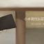 Xiaomi Business Genuine Leather Wallet - กระเป๋าตังค์หนังเสี่ยวหมี่ สีน้ำตาล thumbnail 3