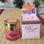 บิวตี้ทรี ซันสกรีน ครีมกันแดด Beauty3 Sunscreen Cream 15g. ราคาถูกๆ ส่งทั่วไทย thumbnail 1