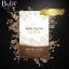 Baby Gluta GOLD เบบี้กลูต้าโกลด์ ของแท้ ราคาถูก ส่ง thumbnail 1