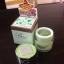 บิวตี้ทรี สไปรูลินาครีม Beauty3 Spirulina cream สาหร่าย 5g. ราคาถูก ส่งทั่วไทย thumbnail 1