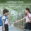 Xiaomi Mitu Children School bag - กระเป๋านักเรียนเสี่ยวหมี่ thumbnail 4