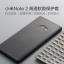 เคส Xiaomi Mi Note 2 Silicone Protective Case - สีดำ thumbnail 2