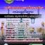 แนวข้อสอบวิศวกร การนิคมอุตสาหกรรมแห่งประเทศไทย thumbnail 1