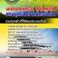แนวข้อสอบพนักงานซักรีด (ชาย,หญิง) กรมยุทธศึกษาทหารอากาศ thumbnail 1