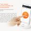 Xiaomi iHealth Blood Pressure Monitor (Bluetooth Version) - เครื่องวัดความดัน (เวอร์ชั่นบูลทูธ) thumbnail 9