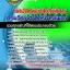 แนวข้อสอบนักฟิสิกส์รังสีปฏิบัติการ กรมวิทยาศาสตร์การแพทย์ thumbnail 1