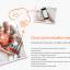 Xiaomi iHealth Blood Pressure Monitor (Bluetooth Version) - เครื่องวัดความดัน (เวอร์ชั่นบูลทูธ) thumbnail 11
