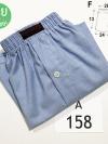 กางเกงในบ๊อกเซอร์ผู้ชาย บ๊อกเซอร์สีกรม