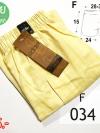 กางเกงบ๊อกเซอร์โทนสีอ่อน ขายบ๊อกเซอร์ชาย