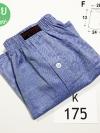 กางเกงในชายสีเทา ร้านขายบ๊อกเซอร์สีเทา