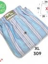 กางเกงบ๊อกเซอร์สีฟ้า boxerสีฟ้า กางเกงในชาย
