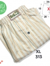 กางเกงสีพื้น บ๊อกเซอร์ขาสั้นสีพื้น รวมรูปบ๊อกเซอร์ชาย