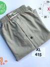 กางเกงในบ๊อกเซอร์ชายสีขาว รูปบ๊อกเซอร์สีขาวใส่สบาย