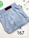 กางเกงในบ๊อกเซอร์ผู้ชาย บ๊อกเซอร์ชายสีพื้น