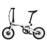 จักรยานพับไฟฟ้า QiCycle - สีขาว (พร้อมส่ง)
