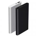 Xiaomi Mi Power Bank 2 (10000mAh)